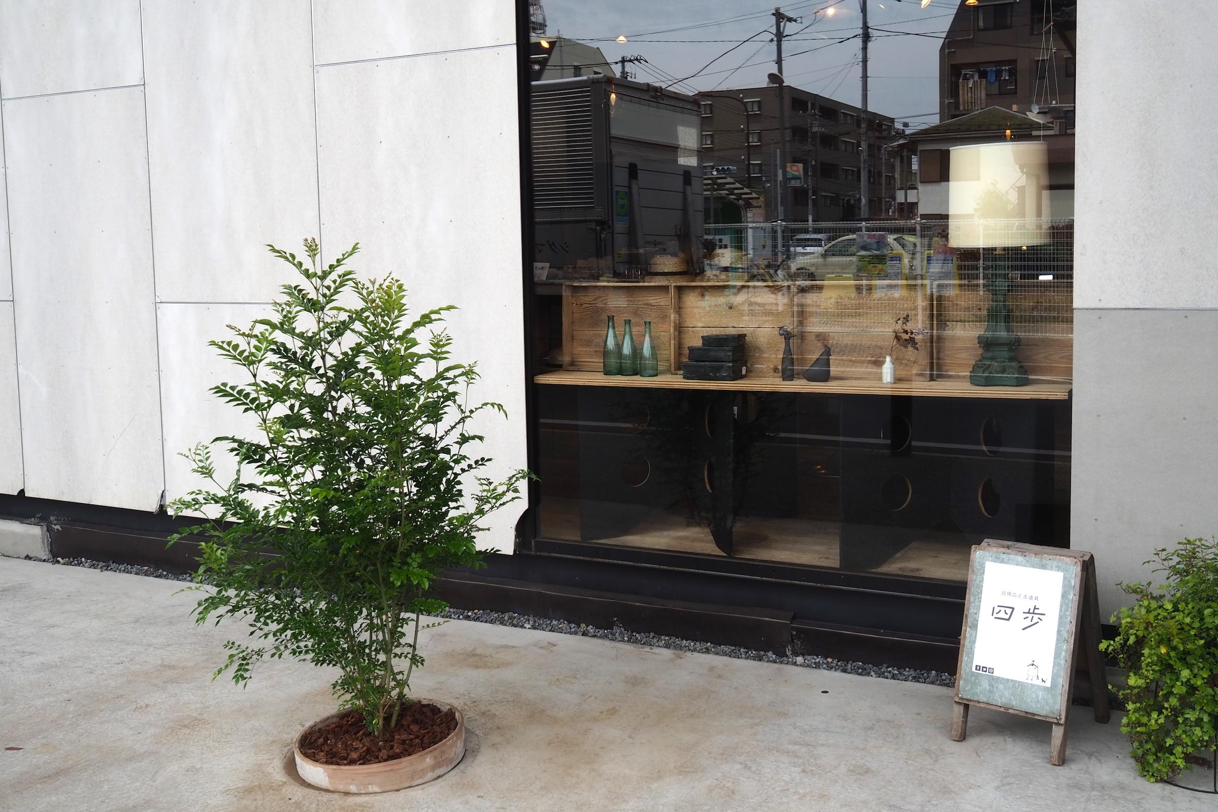 [5/9]東小金井店オープンのお知らせ