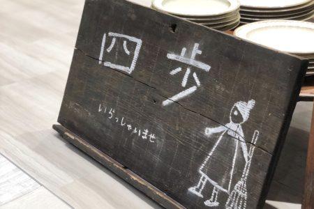 [12/11]ルミネ荻窪店オープンのお知らせ