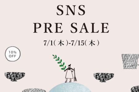 [7/1]ルミネ荻窪店 SNSプレセールのお知らせ
